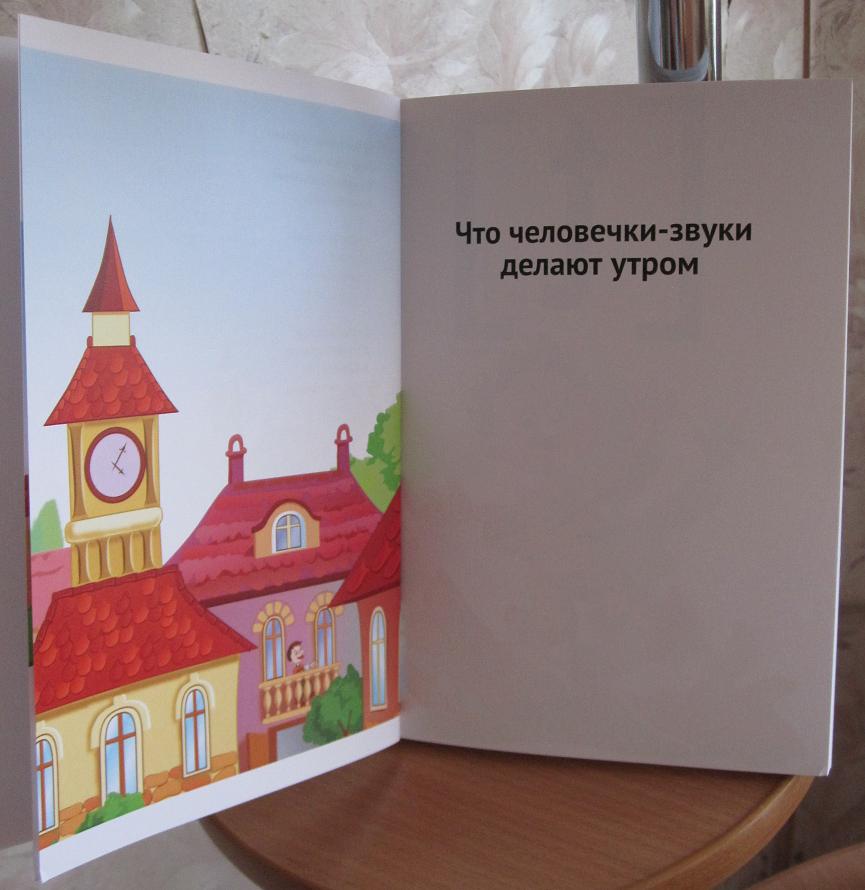 Купить пособия И. А. Мурзиновой для обучения дошкольников английскому языку