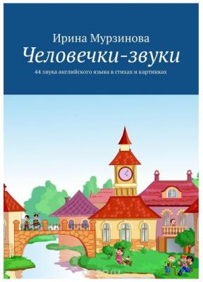 Tsvetnaya